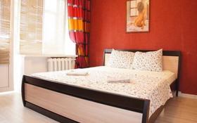 1-комнатная квартира, 40 м² по часам, Сарыарка 43 за 800 ₸ в Астане, Сарыаркинский р-н