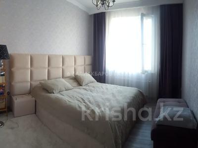 2-комнатная квартира, 61 м², 4/6 этаж, Улы Дала 6 за 31 млн 〒 в Нур-Султане (Астана), Есиль р-н — фото 6