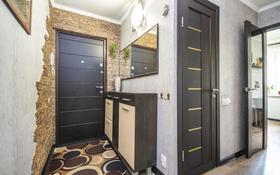 3-комнатная квартира, 110 м², 8/12 этаж посуточно, Динмухамеда Кунаева за 17 000 〒 в Нур-Султане (Астана)