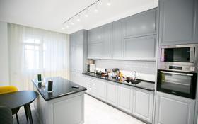 4-комнатная квартира, 148 м², 5/7 этаж, Ивана Панфилова за 90 млн 〒 в Нур-Султане (Астана), Алматы р-н