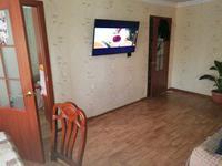 3-комнатная квартира, 43.5 м², 2/5 этаж