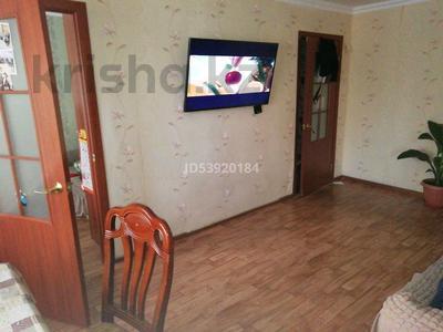 3-комнатная квартира, 43.5 м², 2/5 этаж, Академика Сатпаева 15 — Торайгырова за 7.9 млн 〒 в Павлодаре