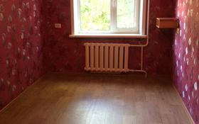 3-комнатная квартира, 62.3 м², 2/5 этаж, Проспект Н. Назарбаева за 10.9 млн 〒 в Павлодаре