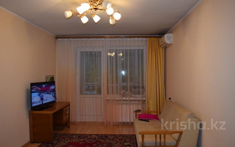 2-комнатная квартира, 47 м², 2/5 этаж помесячно, Наурызбай Батыра 24 — Макатаева за 140 000 〒 в Алматы, Алмалинский р-н