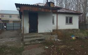 5-комнатный дом, 101 м², 9.6 сот., мкр Айгерим-1, 4-й Градокомплекс 120 за 16 млн ₸ в Алматы, Алатауский р-н