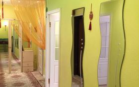 4-комнатная квартира, 98 м², 4/5 эт., 7-й мкр 17 за 27 млн ₸ в Актау, 7-й мкр