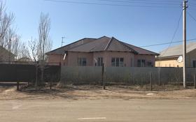 5-комнатный дом, 182 м², 10 сот., Оркен( Жумыскер-2), ул. 42 6 за 23 млн ₸ в Атырау