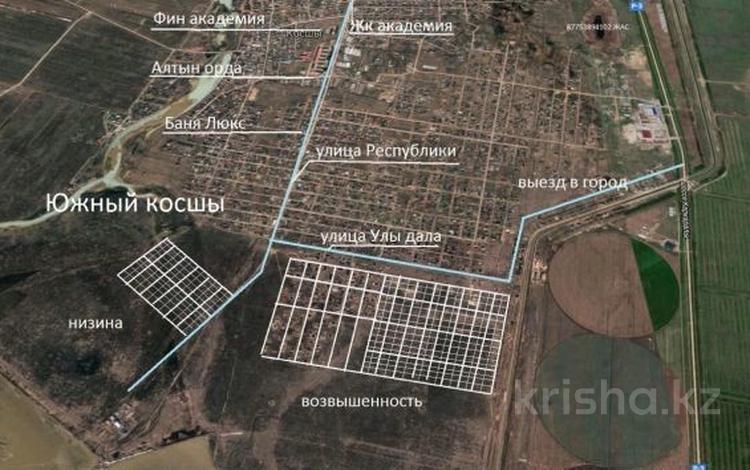Участок 10 соток, 20 микрорайон за 2.3 млн 〒 в Косшы