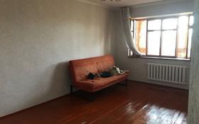 3-комнатная квартира, 67 м², 5/5 этаж, Жунисалиева 32 — Айтиева за 11 млн 〒 в Таразе