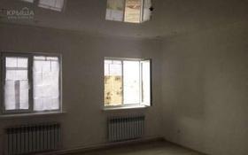 3-комнатный дом, 145 м², 10 сот., Береке (Память Ильича) за 16 млн ₸ в Атырау