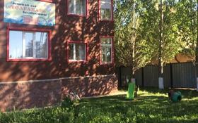 9-комнатный дом, 385 м², 10 сот., Шубары за 110 млн ₸ в Нур-Султане (Астана), Есильский р-н
