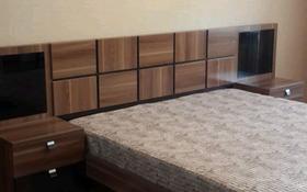 1-комнатная квартира, 34 м², 4/5 этаж посуточно, Протазанова — Ауэзова за 8 000 〒 в Усть-Каменогорске