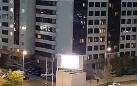 3-комнатная квартира, 85 м², 9/14 этаж, Сыганак 10 — Сауран за 30 млн 〒 в Нур-Султане (Астана), Есиль р-н
