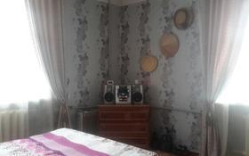 3-комнатная квартира, 76.1 м², 1/2 этаж, Герцена — Менделеева за 5.2 млн 〒 в Темиртау