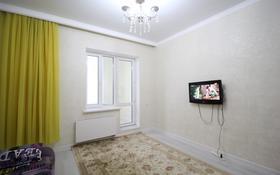 1-комнатная квартира, 43 м², 3/5 этаж, Алихана Бокейханова за 20.2 млн 〒 в Нур-Султане (Астана), Есиль р-н