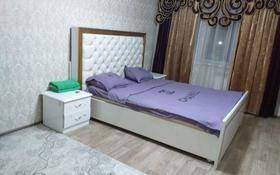 1-комнатная квартира, 60 м², 3/5 этаж посуточно, Момышулы 4 — Желтоксан за 6 000 〒 в Шымкенте