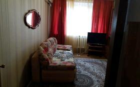 2-комнатная квартира, 70 м², 3/5 этаж посуточно, Азаттык 46а за 8 000 〒 в Атырау