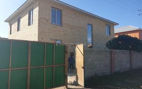 5-комнатный дом, 240 м², 10 сот., Арыкты 28 за 48 млн 〒 в Нур-Султане (Астана), Сарыарка р-н