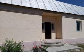 8-комнатный дом, 240 м², 8.5 сот., Пер. Степана Разина 4 за 11.5 млн ₸ в