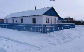 3-комнатный дом, 59 м², 6 сот., Карагайская 53 — Школьная за 2.3 млн ₸ в Кокшетау
