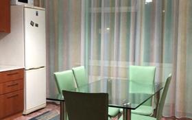 2-комнатная квартира, 80 м², 9/9 этаж, Желтоксан 1 за 40 млн 〒 в Нур-Султане (Астана), Сарыаркинский р-н