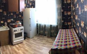 1-комнатная квартира, 24 м² посуточно, Валиханова 17 за 5 000 ₸ в Щучинске