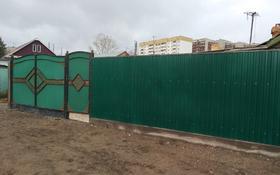 2-комнатный дом, 40 м², 6 сот., Баздырева 20 — Комсомольская - Баздырева за 4.7 млн ₸ в Семее