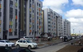 3-комнатная квартира, 90 м², 6/7 этаж помесячно, Тулеметова — Утегенова за 100 000 〒 в Шымкенте, Каратауский р-н