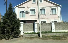 8-комнатный дом, 454 м², 10 сот., Лесозавод за 128 млн ₸ в Павлодаре