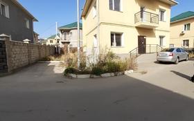 5-комнатный дом, 200 м², 4 сот., мкр Шугыла, Сабденова за 28 млн 〒 в Алматы, Наурызбайский р-н