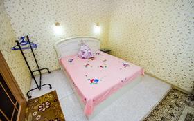 1-комнатная квартира, 33 м², 3/9 этаж посуточно, Назарбаева 170 — Ломова за 5 500 〒 в Павлодаре