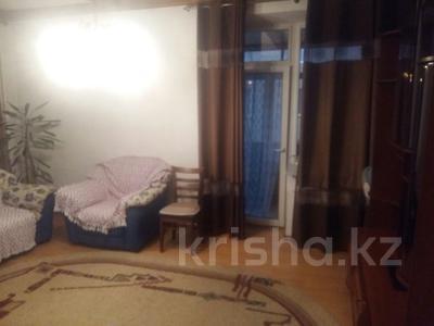 3-комнатная квартира, 70 м², 4/5 эт. посуточно, Протозанова 45 за 10 000 ₸ в Усть-Каменогорске — фото 2