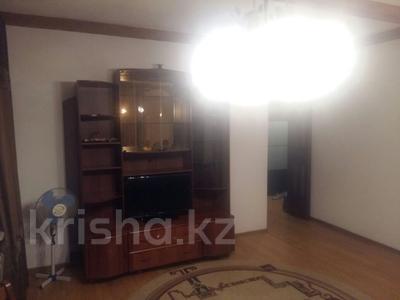 3-комнатная квартира, 70 м², 4/5 эт. посуточно, Протозанова 45 за 10 000 ₸ в Усть-Каменогорске — фото 3