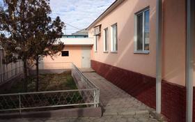 6-комнатный дом, 220 м², Шокалакова — Крылова за 31 млн ₸ в
