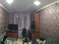 4-комнатная квартира, 61 м², 3/5 этаж