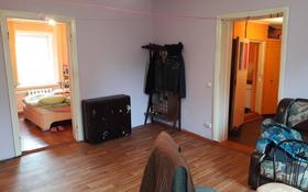 5-комнатный дом, 95 м², 6 сот., Розы люксимбург 125 за ~ 14.8 млн 〒 в Славгороде