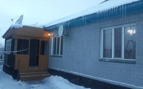 3-комнатный дом, 96 м², 11 сот., ул. Пригорная за 13 млн 〒 в Щучинске