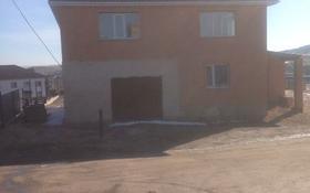 7-комнатный дом, 200 м², 15 сот., Досова 163 за 27 млн ₸ в Кокшетау