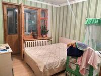 3-комнатная квартира, 63.5 м², 3/5 этаж