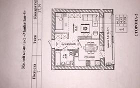 1-комнатная квартира, 38 м², 2/10 этаж, Мухамедханова 4 за 13 млн 〒 в Нур-Султане (Астана), Есиль