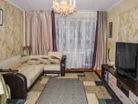 4-комнатная квартира, 80 м², 4/9 этаж