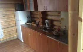 6-комнатный дом, 400 м², 25 сот., Микрорайон БСХТ 1 за 76 млн ₸ в Щучинске