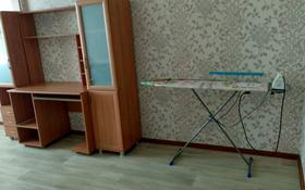 3-комнатная квартира, 85 м², 4/9 этаж помесячно, Курмангазы 198 — Молдагуловой за 140 000 〒 в Уральске