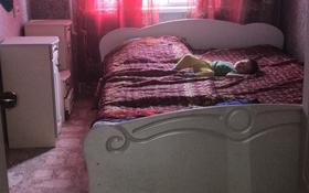3-комнатная квартира, 64 м², 2/5 этаж, Тургенева 68 — Калдаякова за 9.2 млн 〒 в Актобе, мкр 5