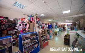 Магазин площадью 333 м², Набережная 82 за 83 млн ₸ в Актобе, Новый город