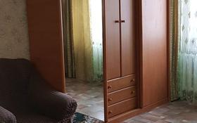 1-комнатная квартира, 35 м², 1/5 этаж посуточно, Сатпаева 22 — Абая за 5 000 〒 в Экибастузе