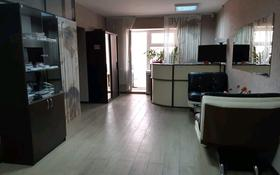 Офис площадью 155 м², Туркестан 30 за 62 млн ₸ в Нур-Султане (Астана), Есильский р-н