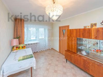 2-комнатная квартира, 43 м², 2/5 этаж, проспект Тауелсыздык 16 за 11.7 млн 〒 в Нур-Султане (Астана)