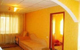 2-комнатная квартира, 55 м², 3 этаж посуточно, Бухар жырау 75 за 7 000 〒 в Караганде