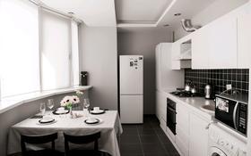 2-комнатная квартира, 75 м², 8/9 этаж посуточно, Сары арка 40 за 14 990 〒 в Атырау